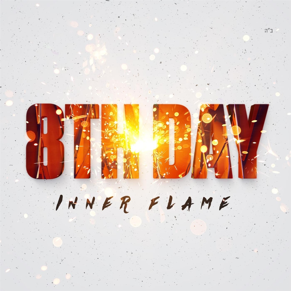 8th Day - Inner Flame (2015)