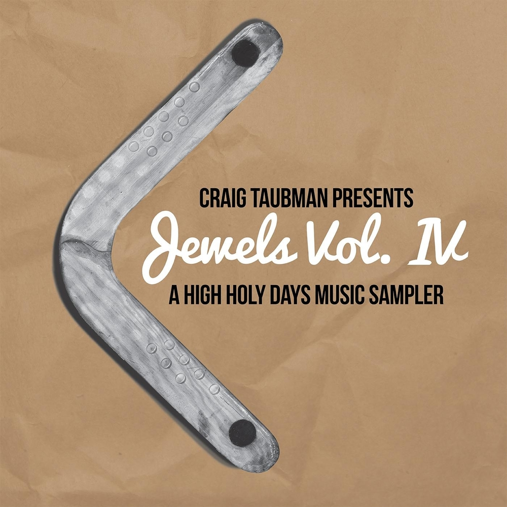 Craig Taubman & Friends - Jewels, Vol. IV: A High Holy Days Music Sampler (2014)