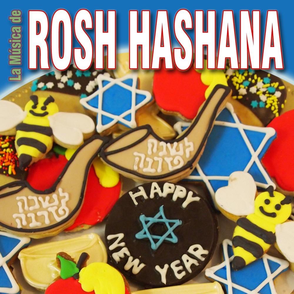 La Música de Rosh Hashana (2014)