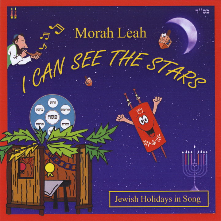 Morah Leah - I Can See the Stars (2008)