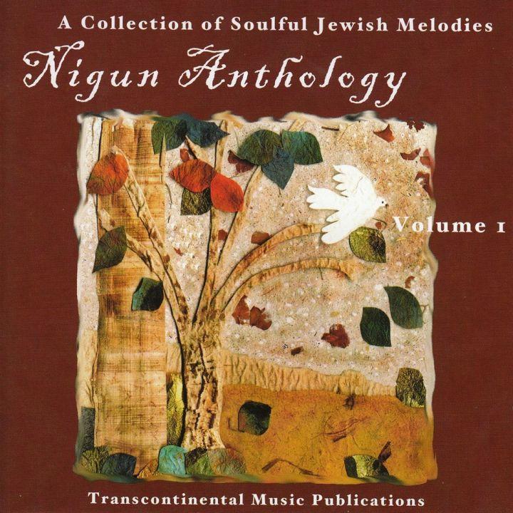 Nigun Anthology Volume I (2004)