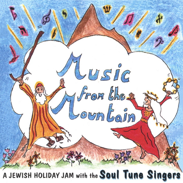 The Soul Tune Singers - Music From The Mountain (2000)