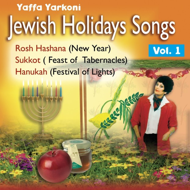 Yaffa Yarkoni - Jewish Holidays Songs (Vol. 1) - New Year, Feast of Tabernacles, Festival of Lights (1988)