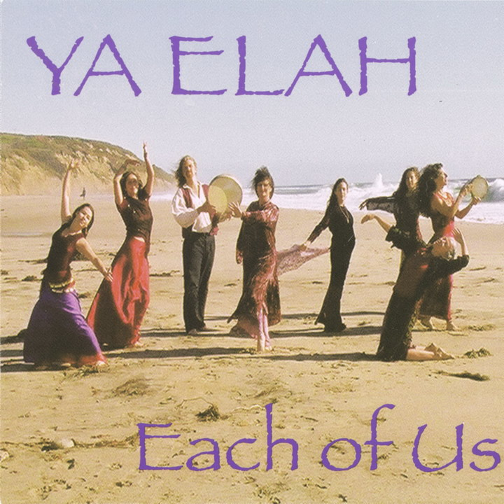 Ya Elah - Each of Us (2005)