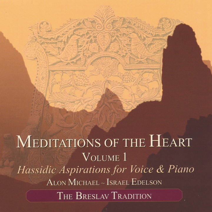 Alon Michael and Israel Edelson - Meditations of the Heart, Vol. 1 (1997)