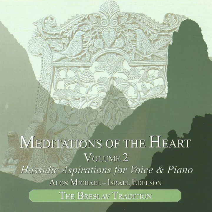 Alon Michael and Israel Edelson - Meditations of the Heart, Vol. 2 (1997)