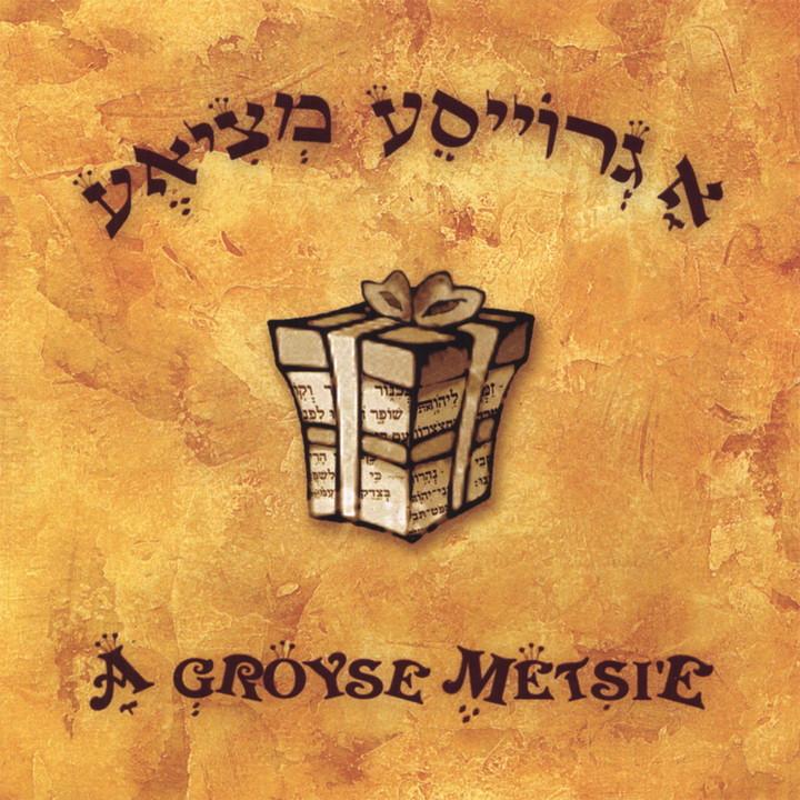 Groyse Metsi'e - Groyse Metsi'e (2006)