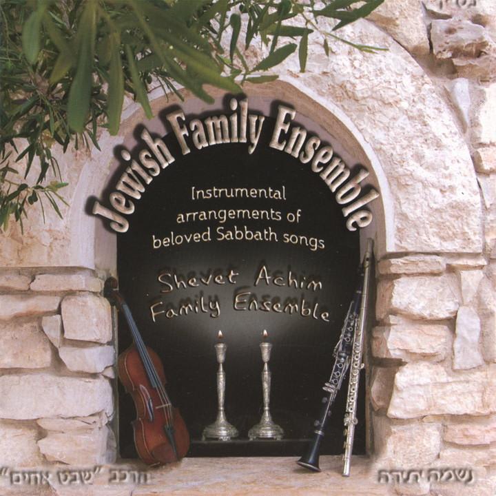 Shevet Achim - Jewish Family Ensemble - Neshama Yeteira (2007)
