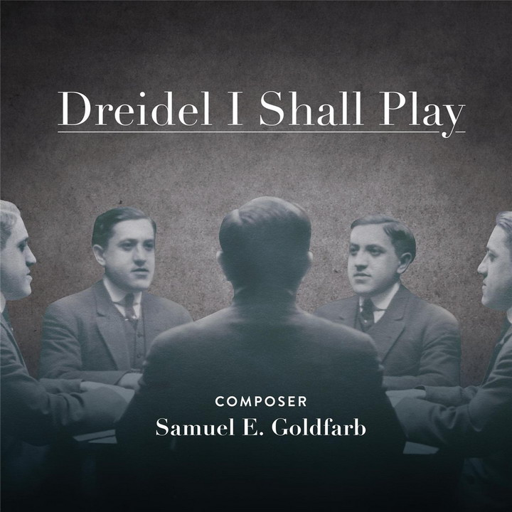 Driedel I Shall Play (2015)