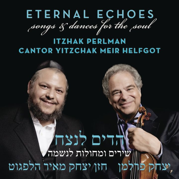 Eternal Echoes: Songs and Dances for the Soul (2012)