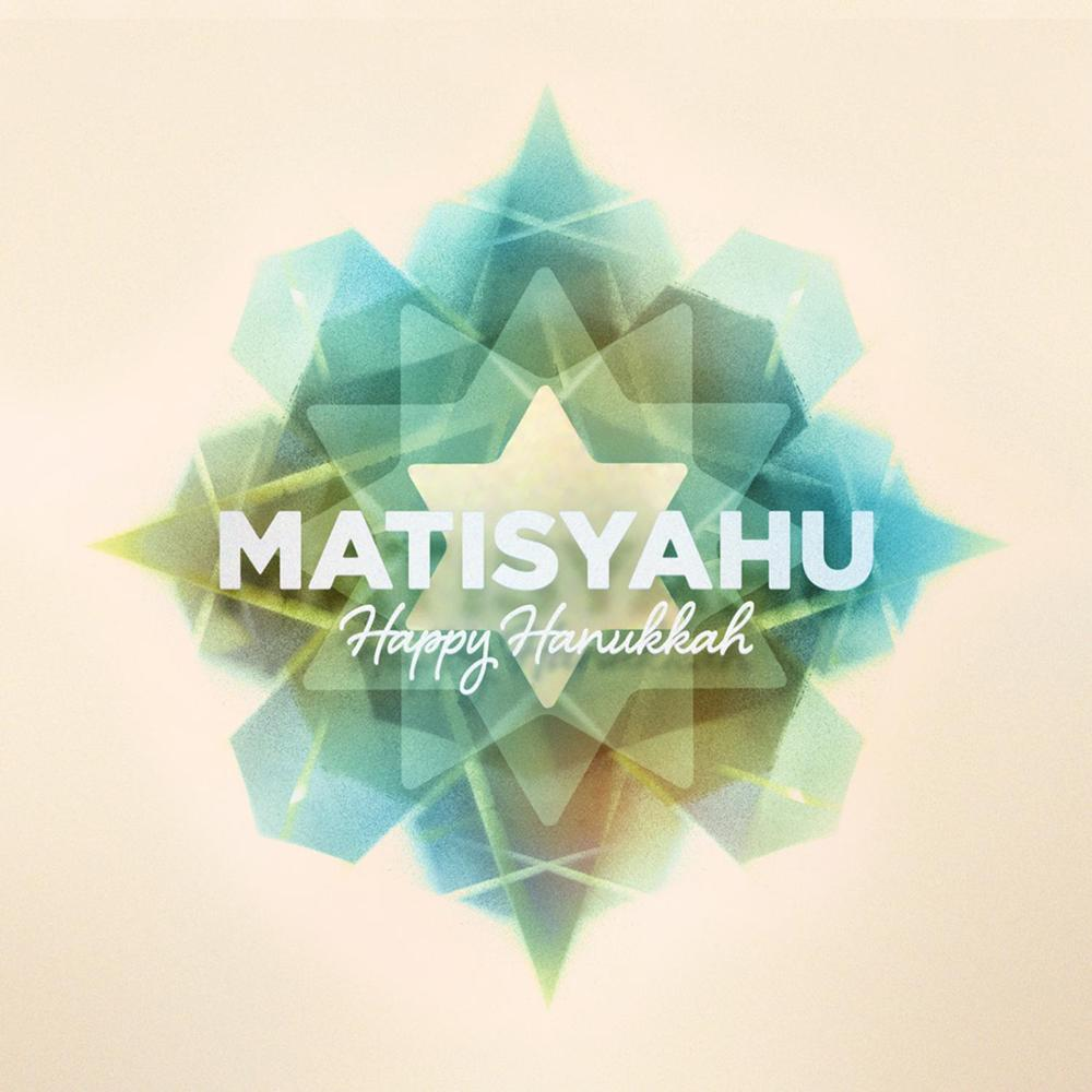 Matisyahu - Happy Hanukkah (2012)
