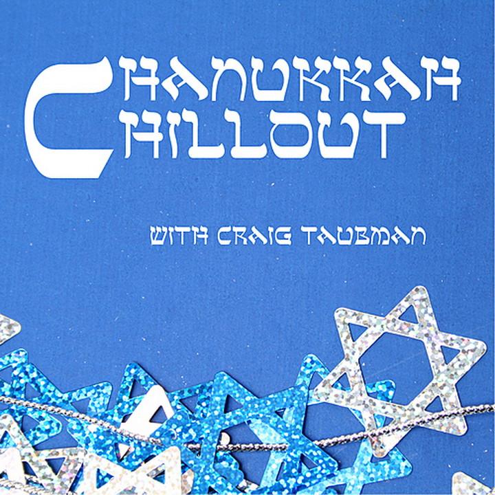 Craig Taubman - Chanukkah Chillout (2008)