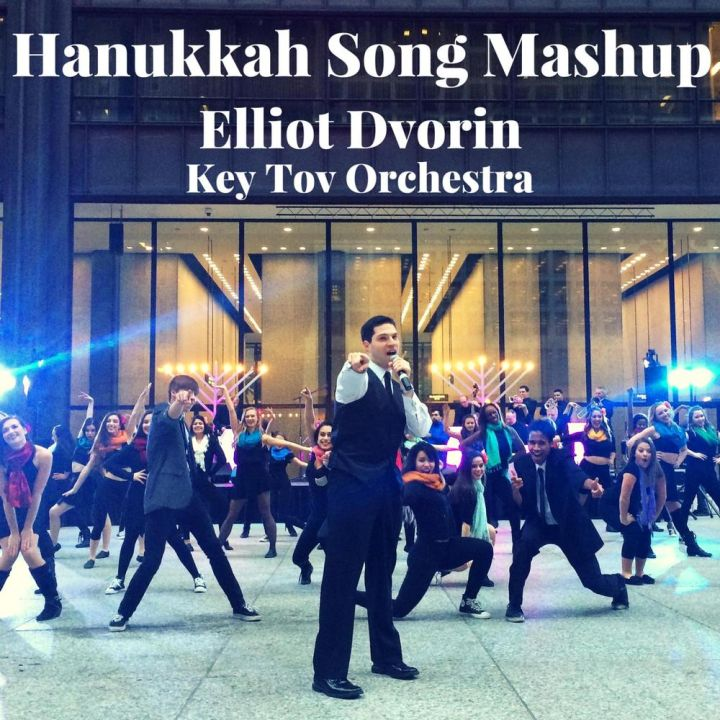 Hanukkah Song Mashup (feat. Key Tov Orchestra) (2014)
