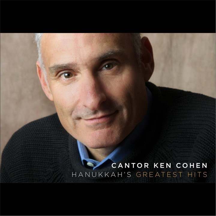 Ken Cohen - Hanukkah's Greatest Hits (2014)