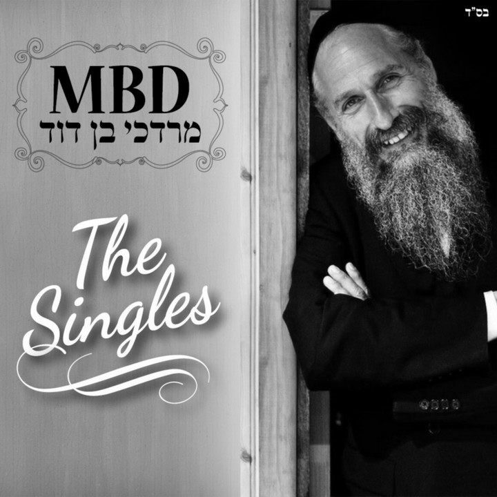 Mordechai Ben David - The Singles (2015)