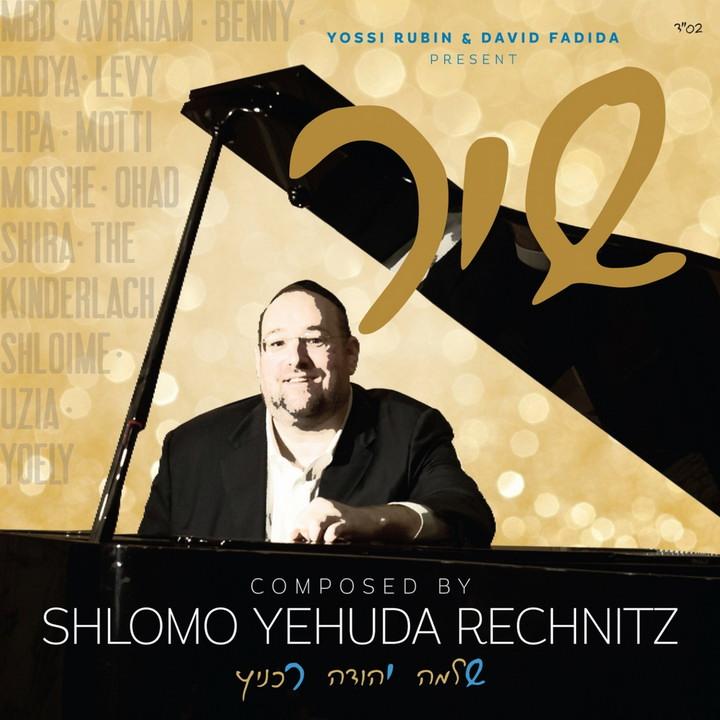 Shlomo Yehuda Rechnitz - Shir (2014)