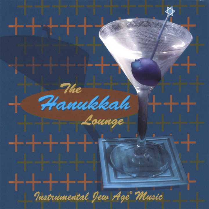The Hanukkah Lounge (2005)