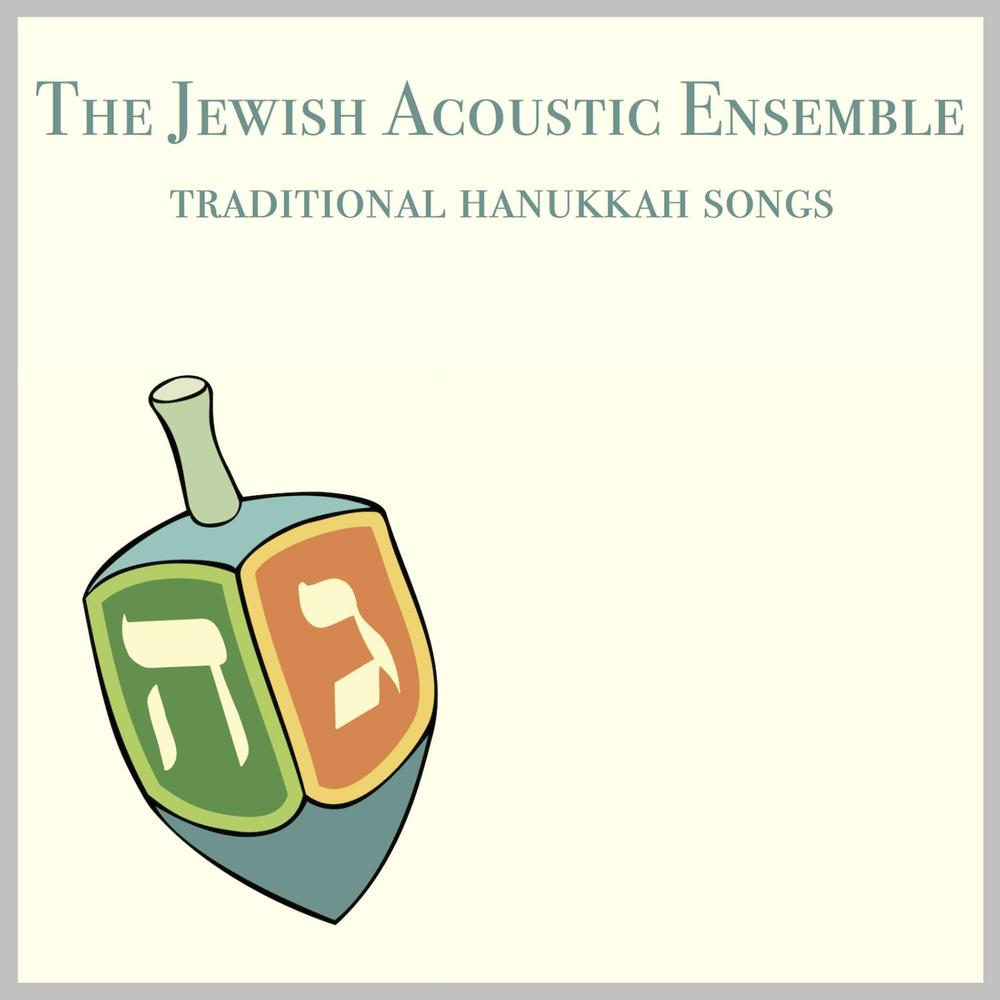 The Jewish Acoustic Ensemble - Traditional Hanukkah Songs (2014)