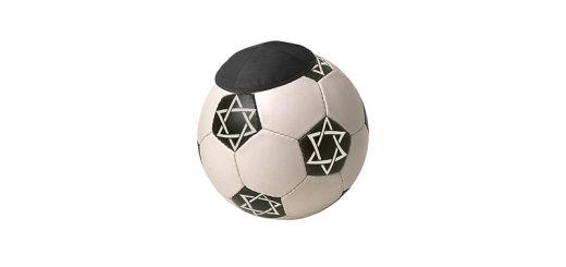 Немного о еврейском спорте: Евреи и футбол или футбол и евреи