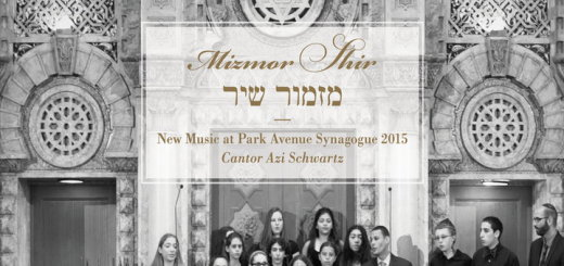 Cantor Azi Schwartz - Mizmor Shir: New Music At Park Avenue Synagogue (2015)