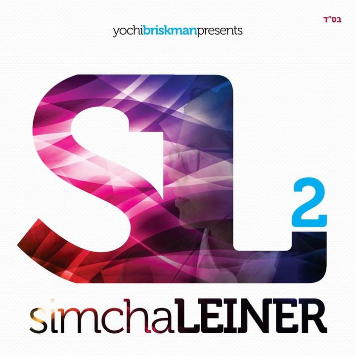 Simcha Leiner - Sl2 (2015)