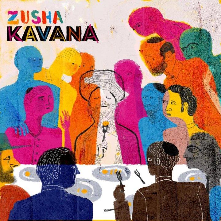 Zusha - Kavana (2016)