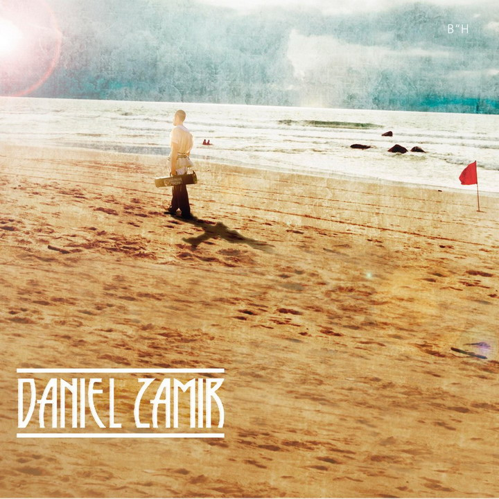 Daniel Zamir - Forth and Back (2015)