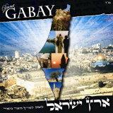 Dovid Gabay - Eretz Yisroel (2010)