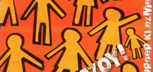 Pressburger Klezmer Band - Ot Azoy! (2004)
