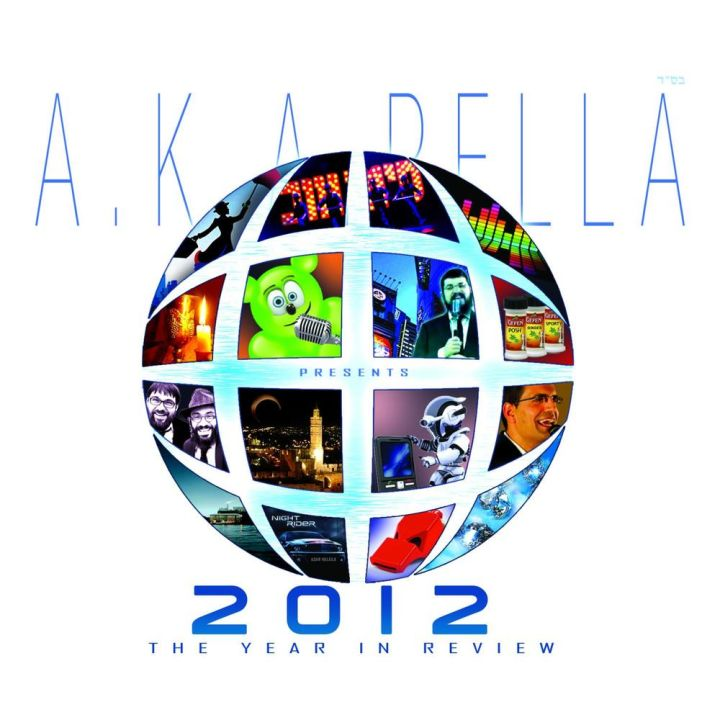 A.K.A. Pella - 2012 the Year in Review (2013)