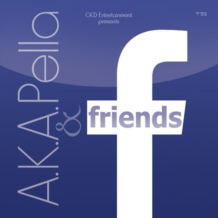A.K.A. Pella - A.K.A. Pella and Friends (2015)