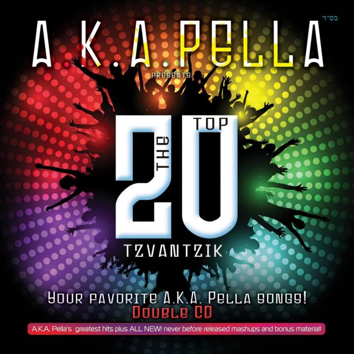 A.K.A. Pella - the Top Tzvantsik (2014)