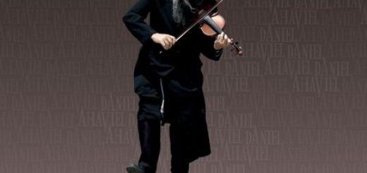 Daniel Ahaviel - Veahavta (2013)