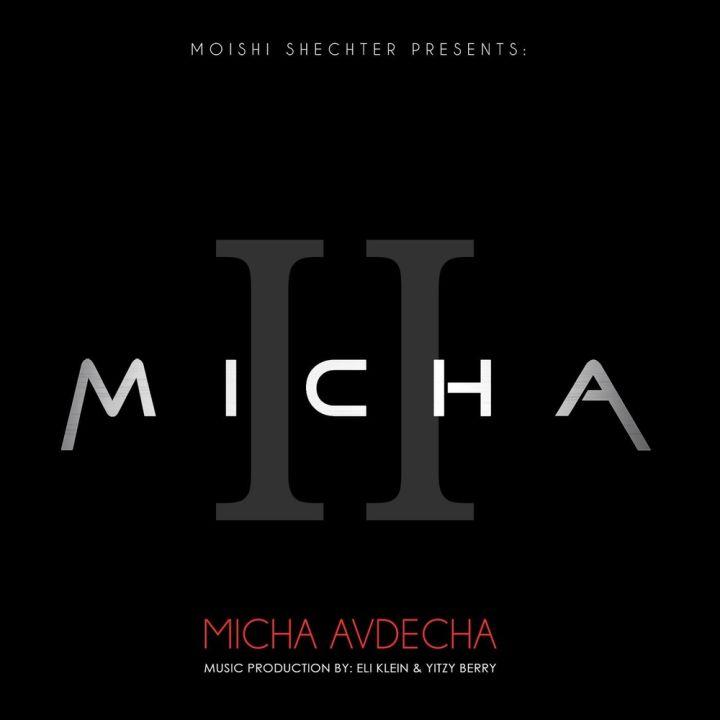 Micha Gamerman - Micha II - Micha Avdecha (2015)