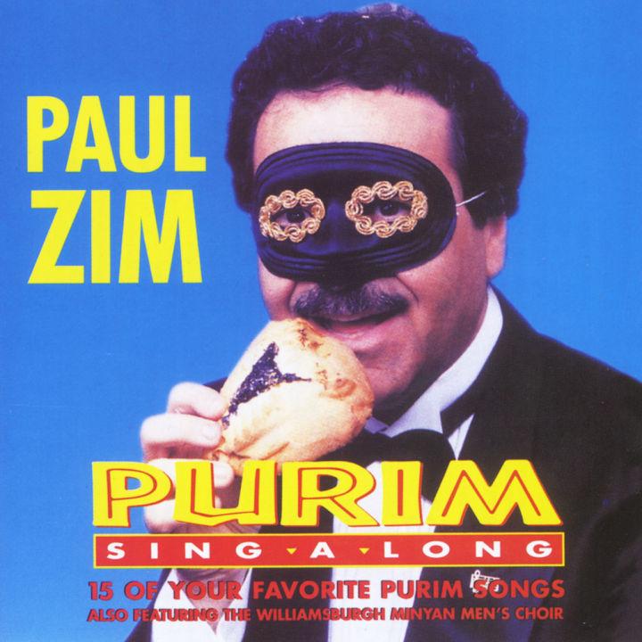 Paul Zim - Purim Sing-A-Long (1997)