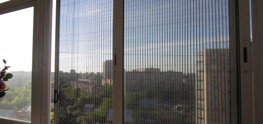 Москитная сетка на окнах