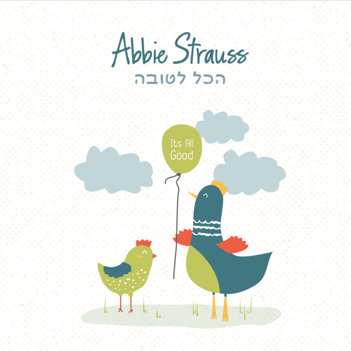 Abbie Strauss - It's All Good (2015)