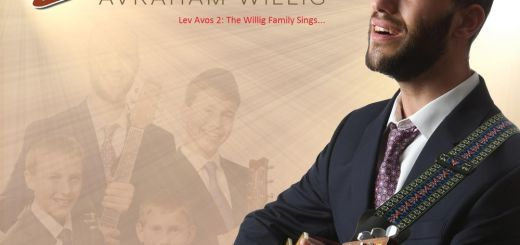 Avraham Willig - Lev Avos 2: The Willig Family Sings... (2015)