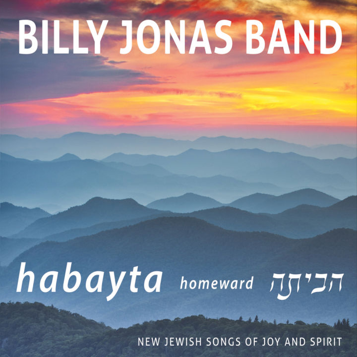 Billy Jonas Band - Habayta / Homeward (2015)