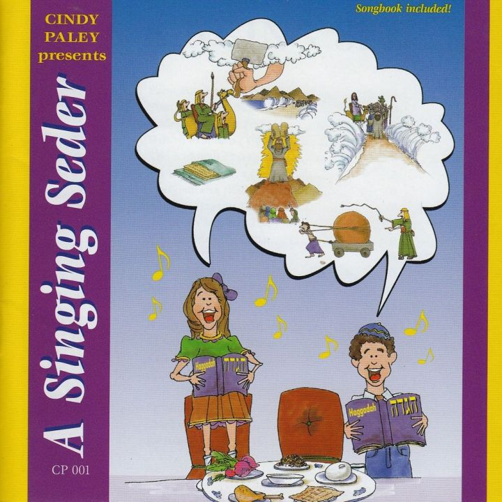 Cindy Paley - A Singing Seder (2009)