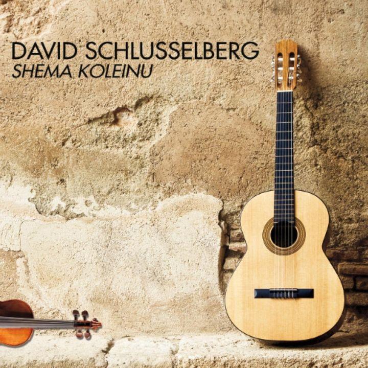 David Schlusselberg - Shema Koleinu (2015)