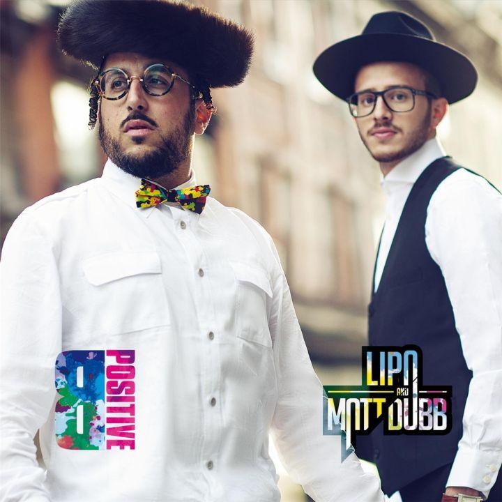 Lipa & Matt Dubb - Be Positive! (2015)