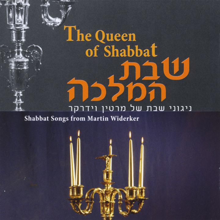 Martin Meir Widerker - The Queen of Shabbat: Shabbat Songs from Martin Widerker (2013)