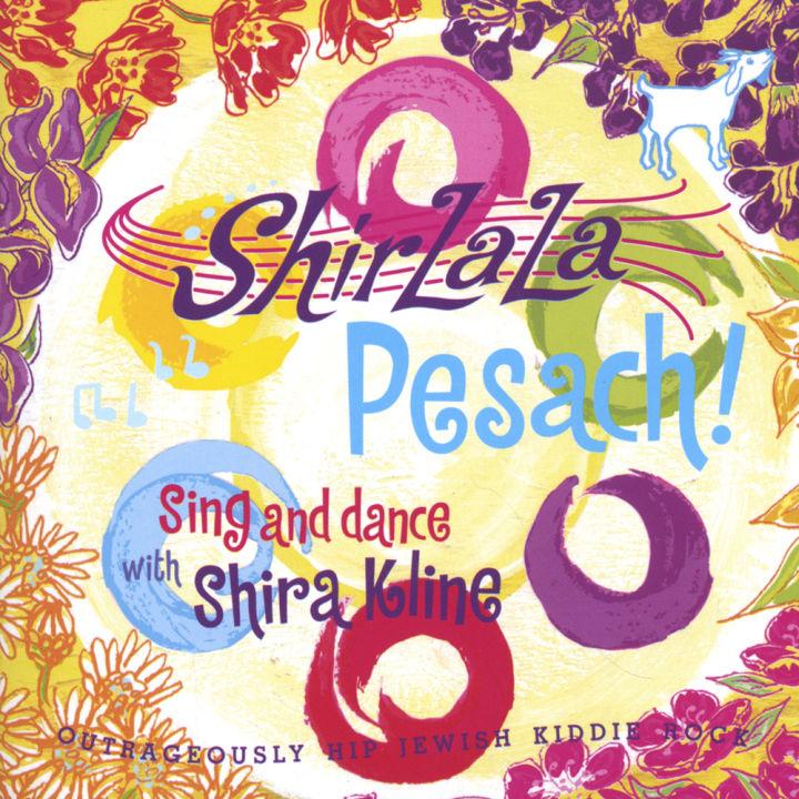 Shira Kline - ShirLaLa Pesach! (2006)