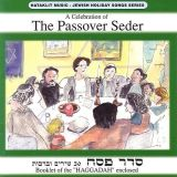 The Passover Seder (2006)