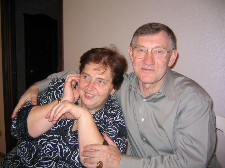 Семён Иосифович и Наталья Федоровна