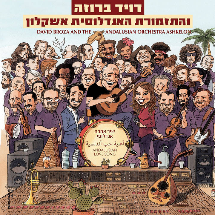 David Broza & The Andalusian Orchestra Ashkelon - Andalusi Love Song (2015)