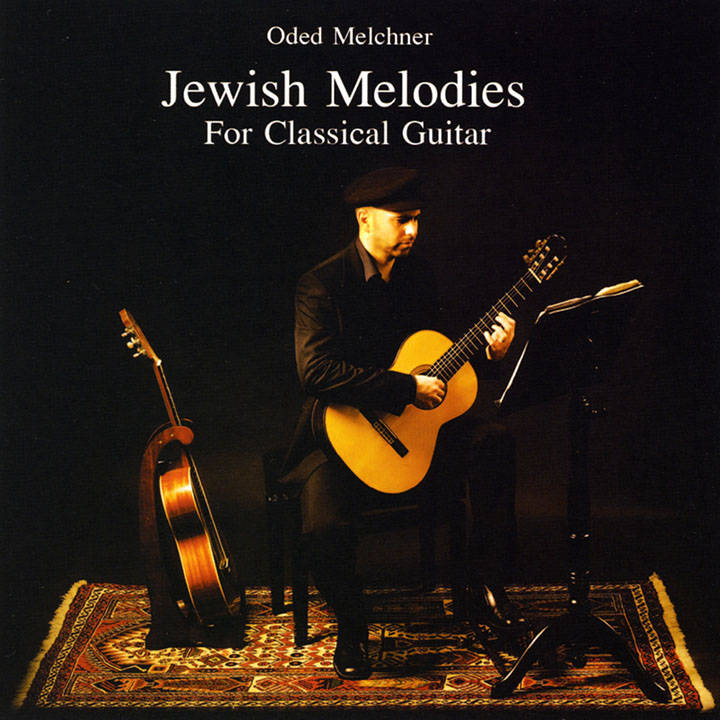 Oded Melchner - Jewish Melodies For Classical Guitar (2010)