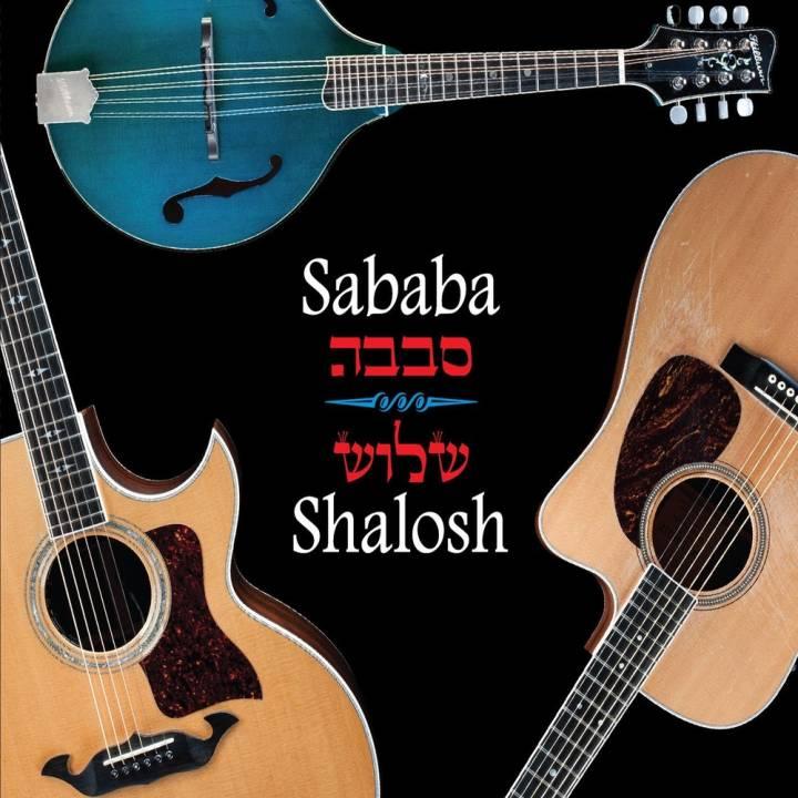 Sababa - Shalosh (2013)