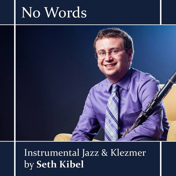 Seth Kibel - No Words - Instrumental Jazz & Klezmer (2015)